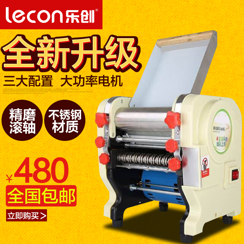 Music year upgrade section stainless steel electric pasta machine pressing machine automatic power electric machine consumer and commercial ganmian skin