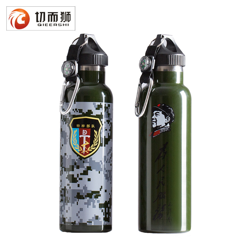 Must not be lion army fans outdoor fitness sports kettle stainless steel kettle outdoor military fans army military <military Kettle