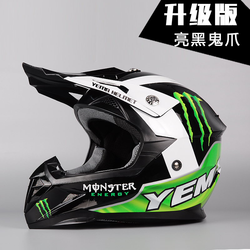 Mustang 915 motorcycle motocross racing helmet men four seasons road motorcycle helmet full helmet helmet helmet to send goggles