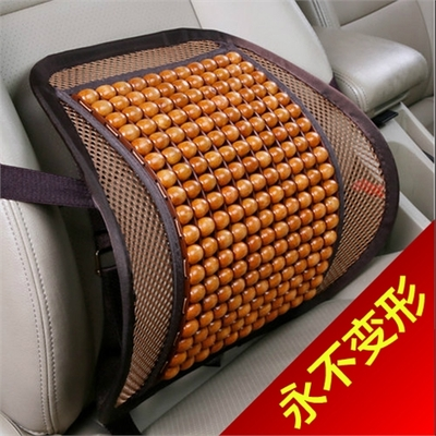 Muzhu car lumbar pillow car back cushion lumbar pillow lumbar cushion office waist lumbar cushion lumbar support summer breathable bamboo