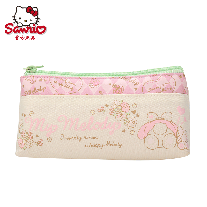 My melody melody large capacity pen bag pen bag pencil primary school supplies for children