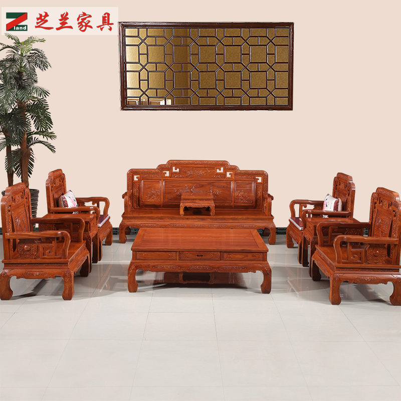 Myanmar large fruit pear sandalwood sofa office sofa table combination of chinese classical african rosewood mahogany living room