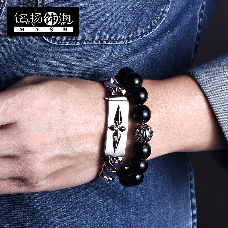 Mysh/ming yang hai 925 silver bracelet male korean men's domineering personality cross bracelet customized lettering