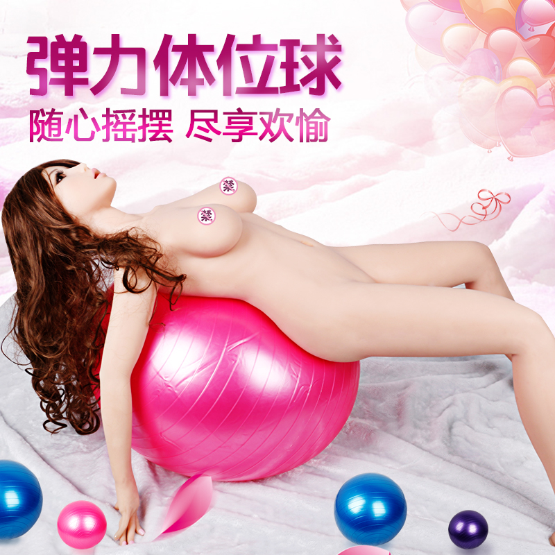 Fun Adult Toy