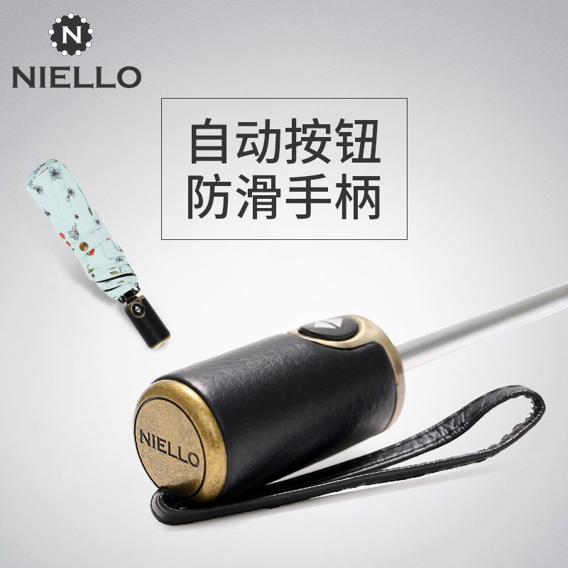 Nailuo automatic umbrella 8 bone reinforcement oversized double umbrella folding umbrella umbrella rain or shine dual female skillet korean men