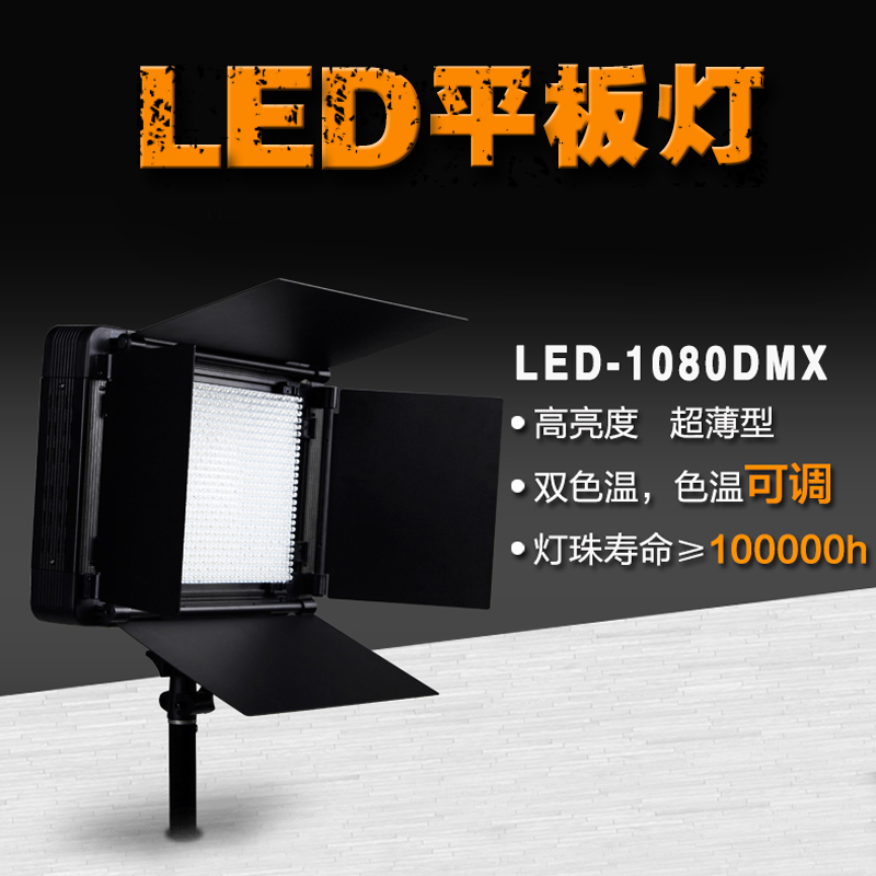 Naisbitt led flat soft light camera lights outdoor photo shoot camera photography television lights advertising lights micro film studio