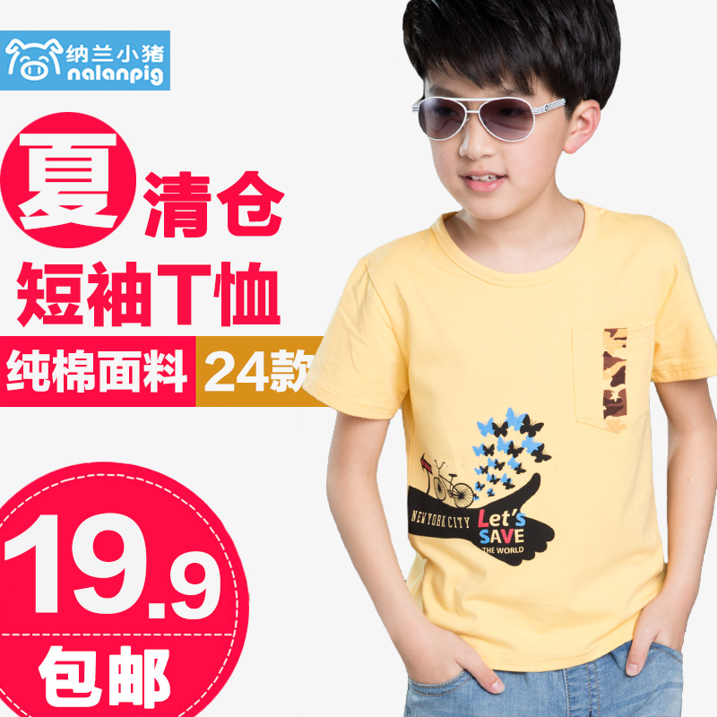Nalan pig kids boys 2016 new summer short sleeve t-shirt short sleeve t-shirt korean version of zhongshan university children