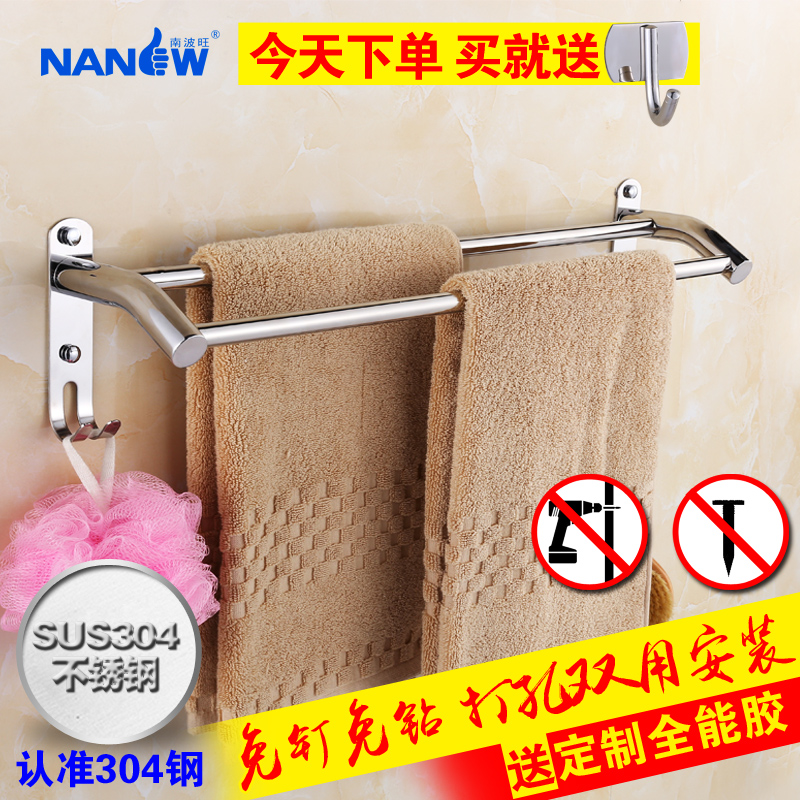 Namba wang 304 stainless steel towel rack single pole double towel bar lengthened sticky adhesive hook hook bathroom accessories free punch