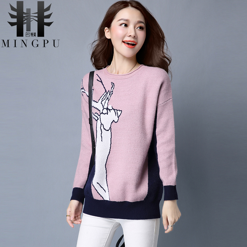 Name pu 2016 autumn new hedging sweater female korean version of a short section of round neck sweater female fur vest female bottoming bottoming shirt female In the autumn of