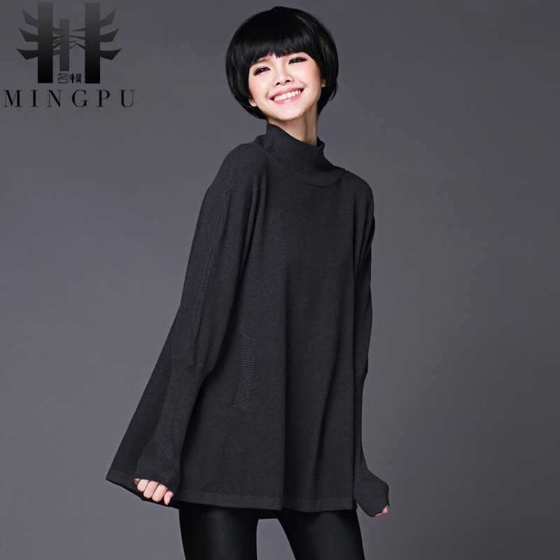 Name pu 2016 new autumn and winter hedging sweater female korean long section of large size women needle knit sweater women sweater female