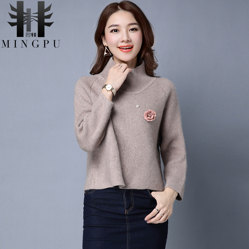 Name pu 2016 new autumn and winter hedging sweater female korean version of a short section of autumn female short sweater women sweater women In the autumn of