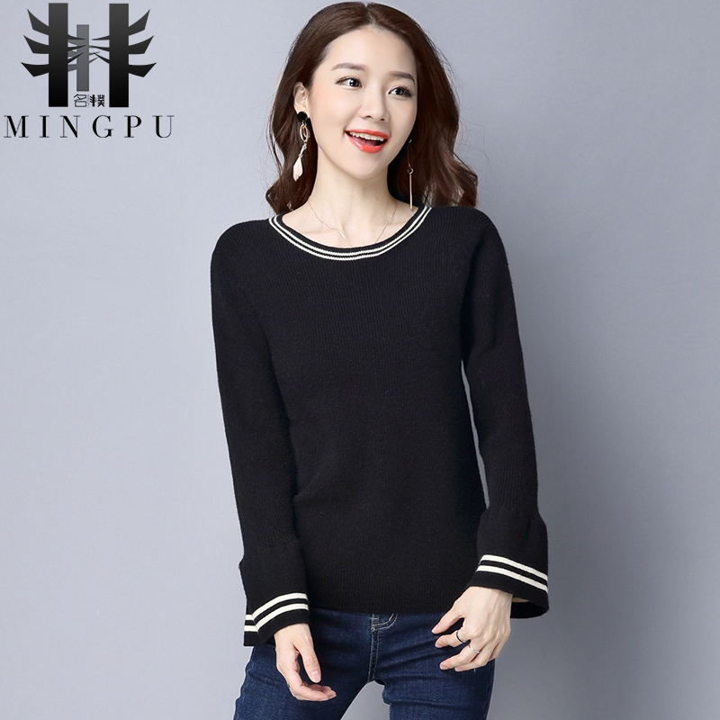 Name pu 2016 new autumn and winter hedging sweater knit sweater women's winter female korean short paragraph sweater bottoming shirt female female