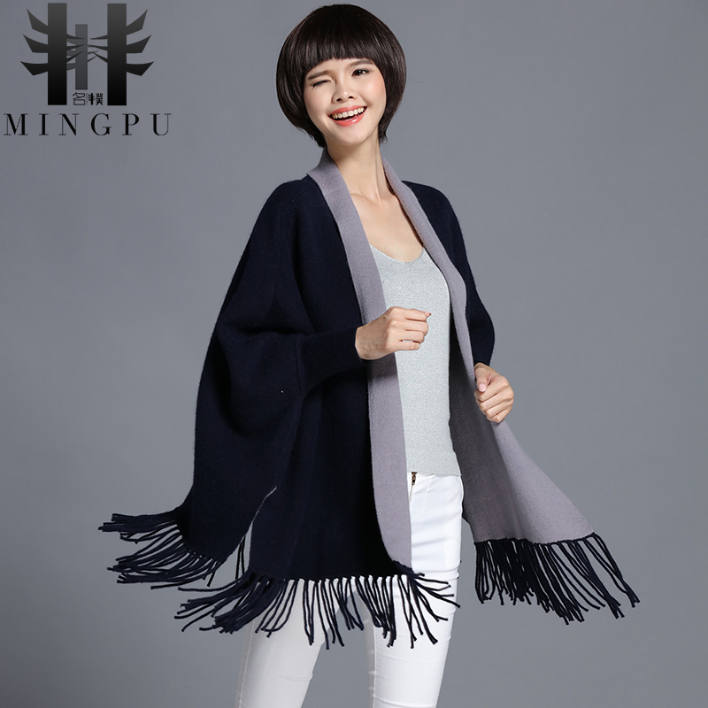 Name pu 2016 new autumn and winter hit color fringed shawl female long section of large size women knit cardigan jacket women