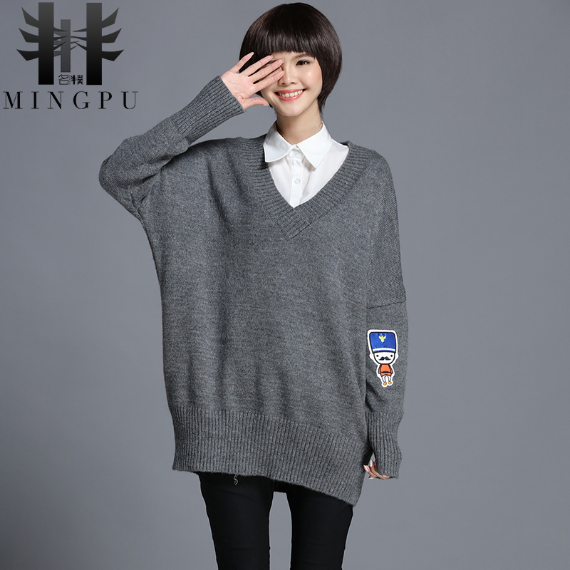 Name pu 2016 new autumn and winter women's pullover sweater female sweater female korean long section of large size women