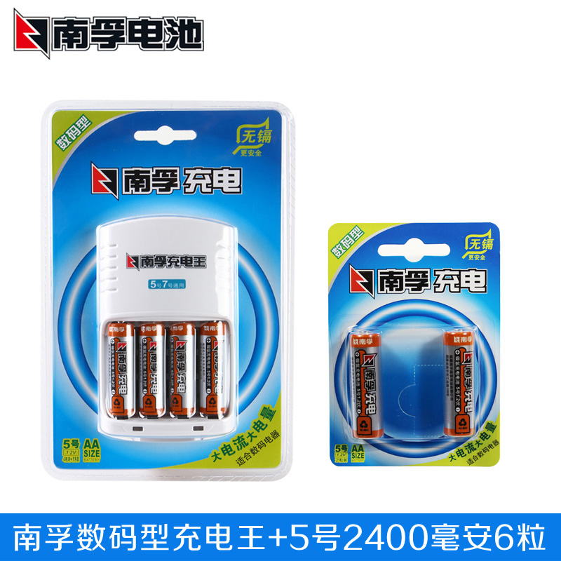 Nanfu rechargeable battery 8 hours 4 suite on 2400 mA section 5 + 2 section 2400 mA rechargeable batteries on 5