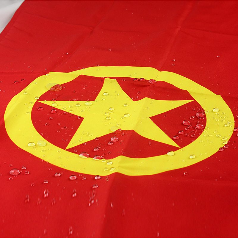 Nano waterproof sunscreen on 4 fourth flag cyl chinese communist youth league cyl cyl 144*96 cm