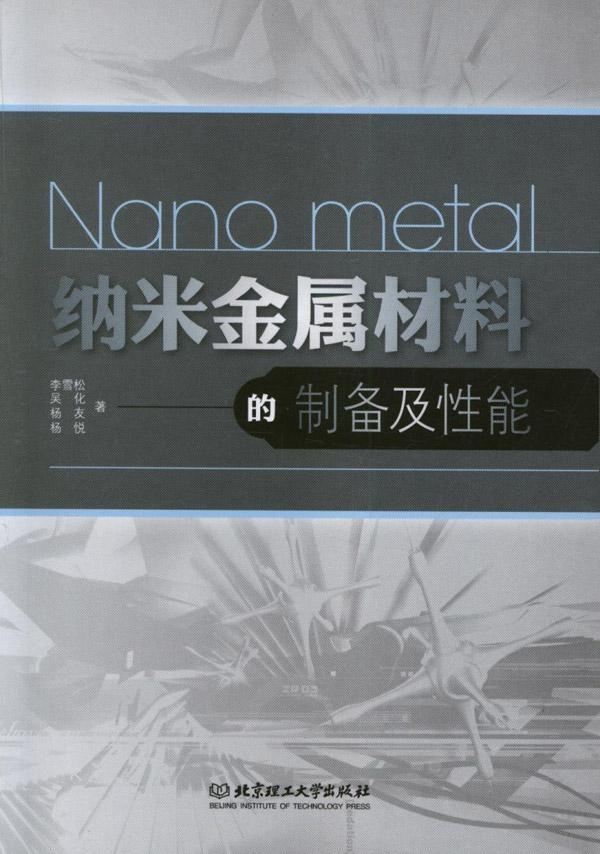 Nanosized on the preparation and properties of metallic materials genuine selling books