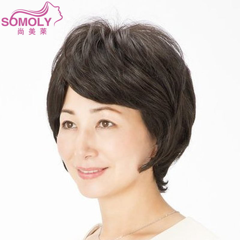 Naomi levin real hair wig wig middle-aged woman with short hair short straight hair wig elderly mother wig