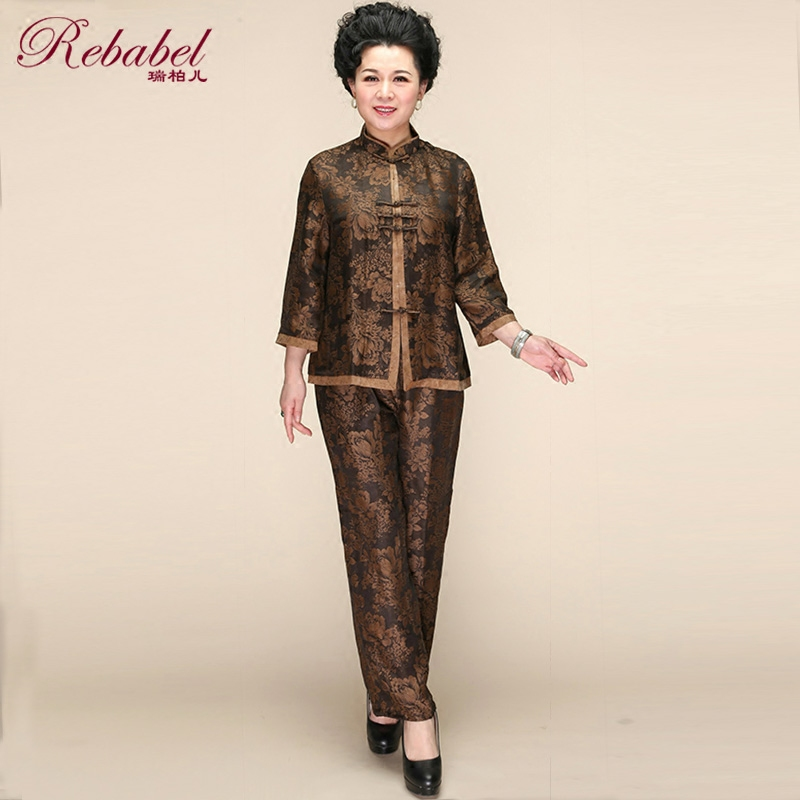 China Chinese Silk Suit China Chinese Silk Suit Shopping Guide At
