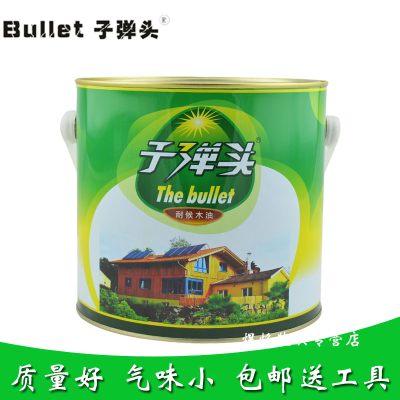 Narnia bullet outdoor wood preservative wood oil wood preservative moth uv weathering of wood wax oil base oil