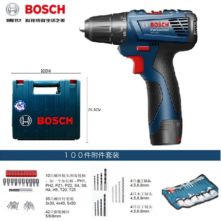 National free shipping bosch rechargeable drill GSR120-LI donated a 100 piece accessory set