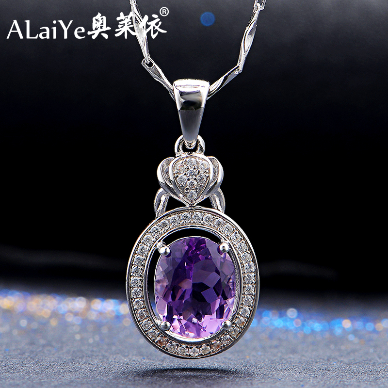 China oval pendant settings china oval pendant settings shopping get quotations natural amethyst pendant 925 silver oval chain necklace gemstone pendant necklace korean jewelry fashion gift certificate aloadofball Images