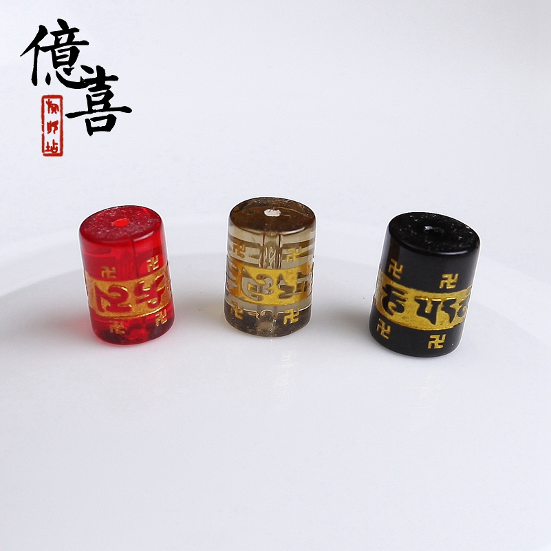 Natural black agate beads agate citrine top bead spacer beads diy jewelry accessories mantra prayer wheel