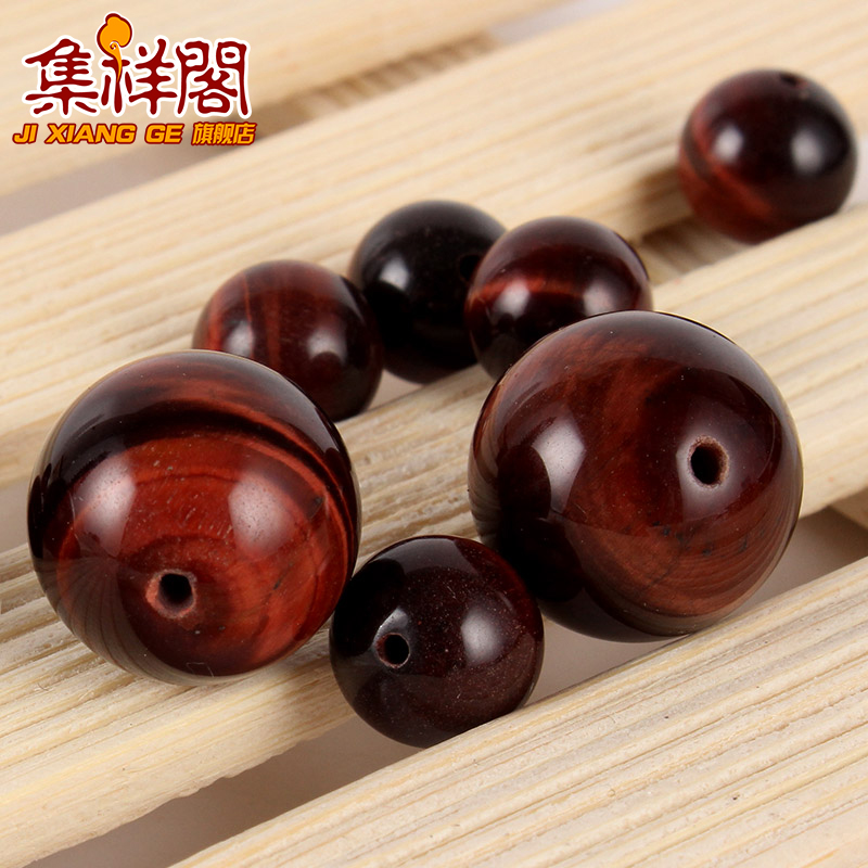 Natural red tiger eye stone and wood becomes stone red tiger eye beads loose beads loose beads diy natural crystal accessories