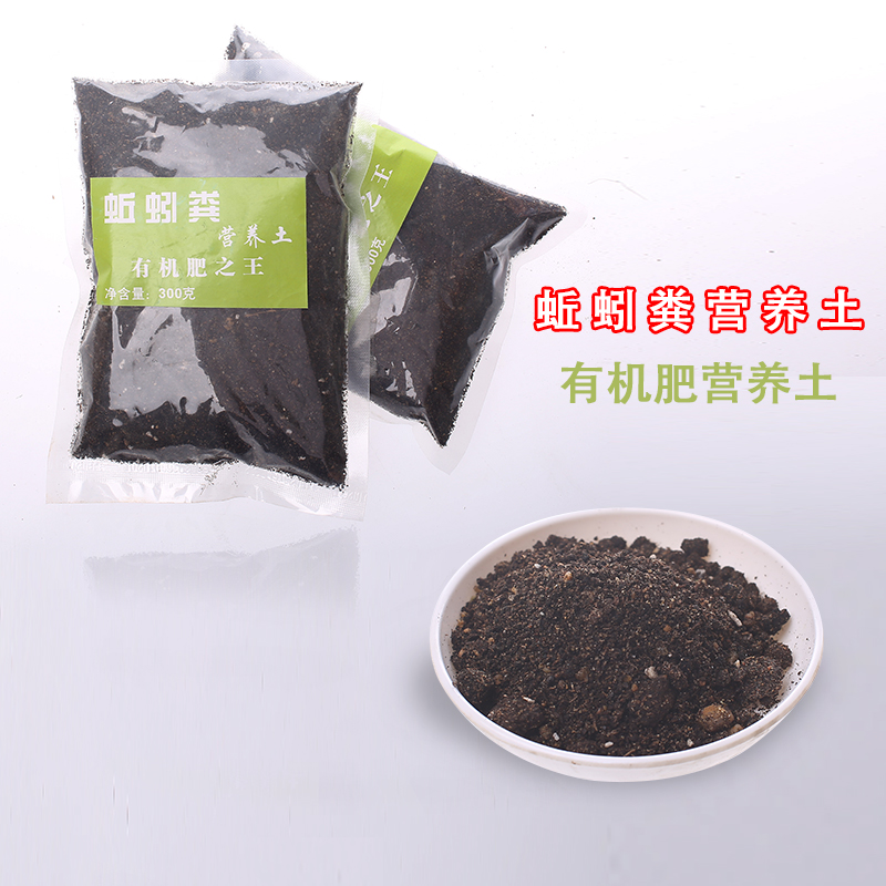 Natural vermicompost organic fertilizer organic fertilizer biological fertilizer vegetable nutrition soil vegetable gardening vegetables with family