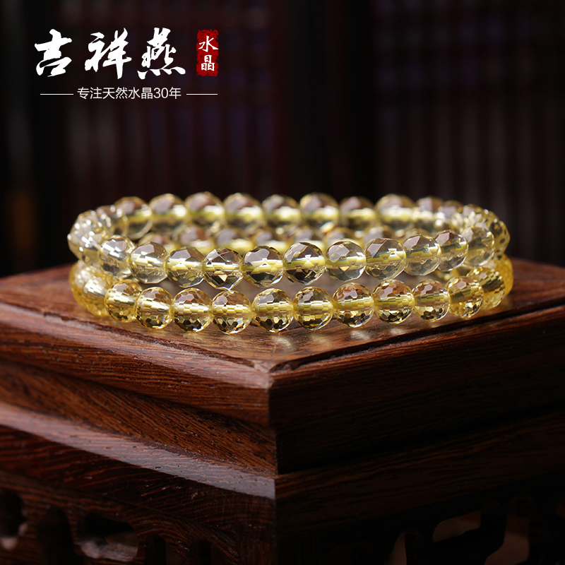 Natural yellow crystal lap吉祥燕faceted crystal bracelet fashion jewelry bracelets for men and women couple models