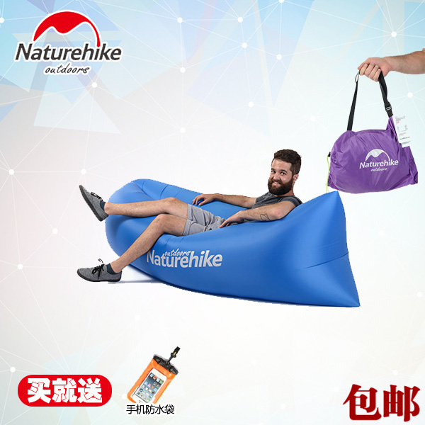 Naturehike nh outdoor travel folding fast inflatable beanbag sofa bed inflatable beach mat nh-27