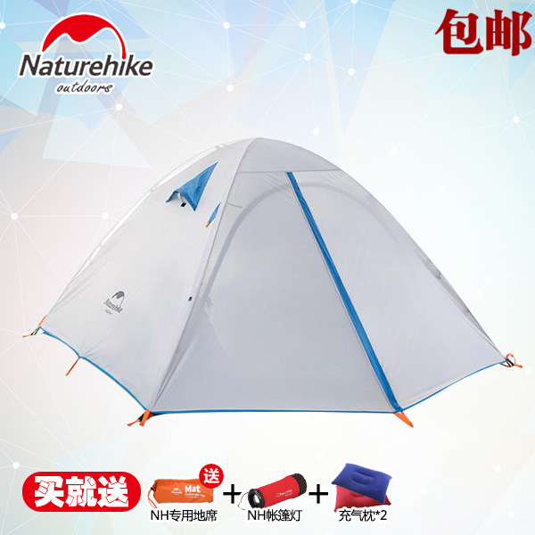 Naturehike nh three quarters posted double aluminum pole outdoor tent umbrellas windproof camping family tent nh-250