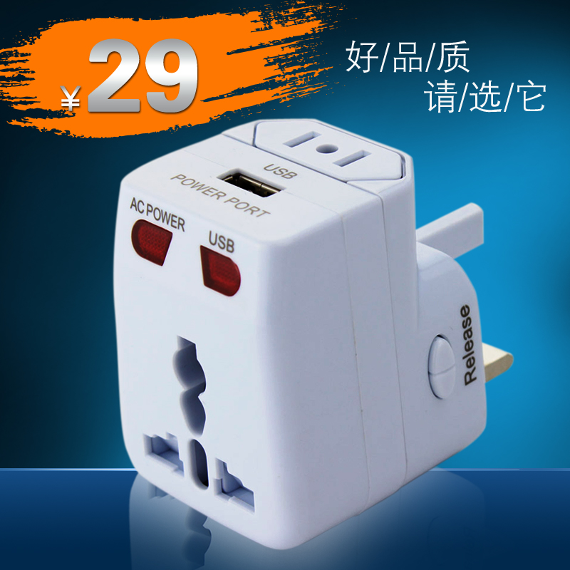 Naturehike usb conversion socket multifunctional conversion socket adapter plug global universal power charge specials