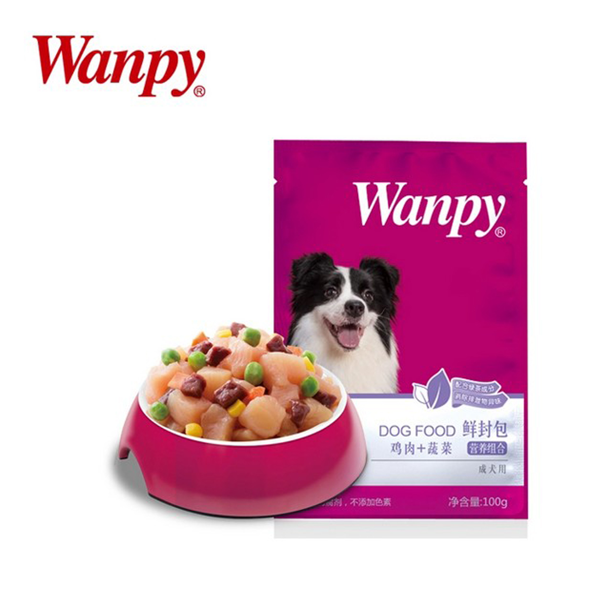 Naughty fresh packet chicken and vegetables taste gaba-rg teddy pet dog snacks wonderful fresh dog canned wet food package