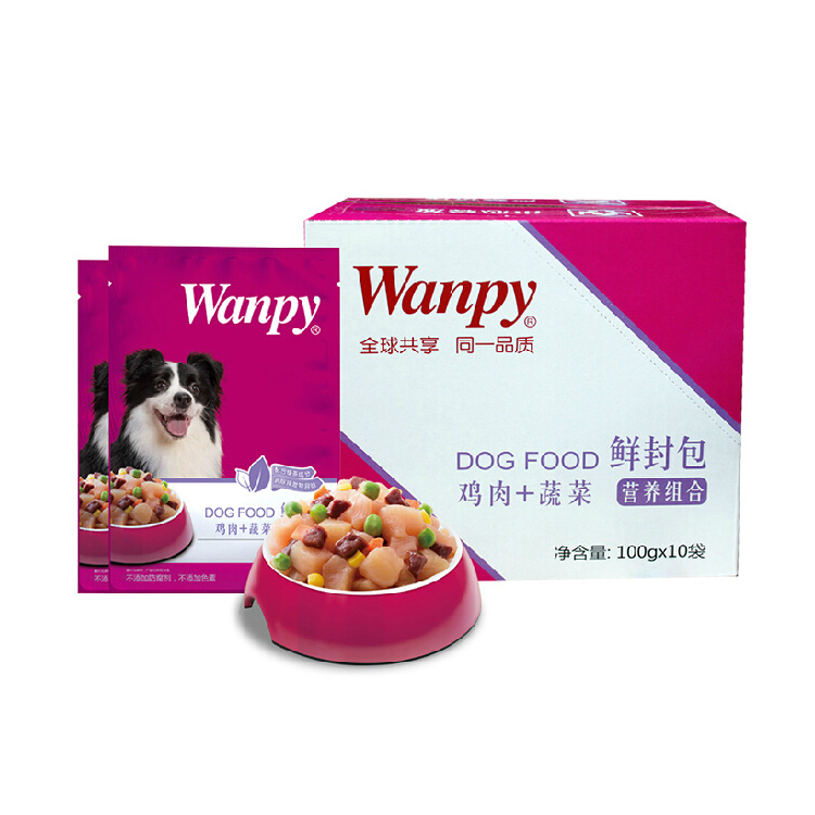 Naughty pet dog with fresh packet chicken and vegetables 100g * 10 pet dog treats dog wet dog food with Fresh meat