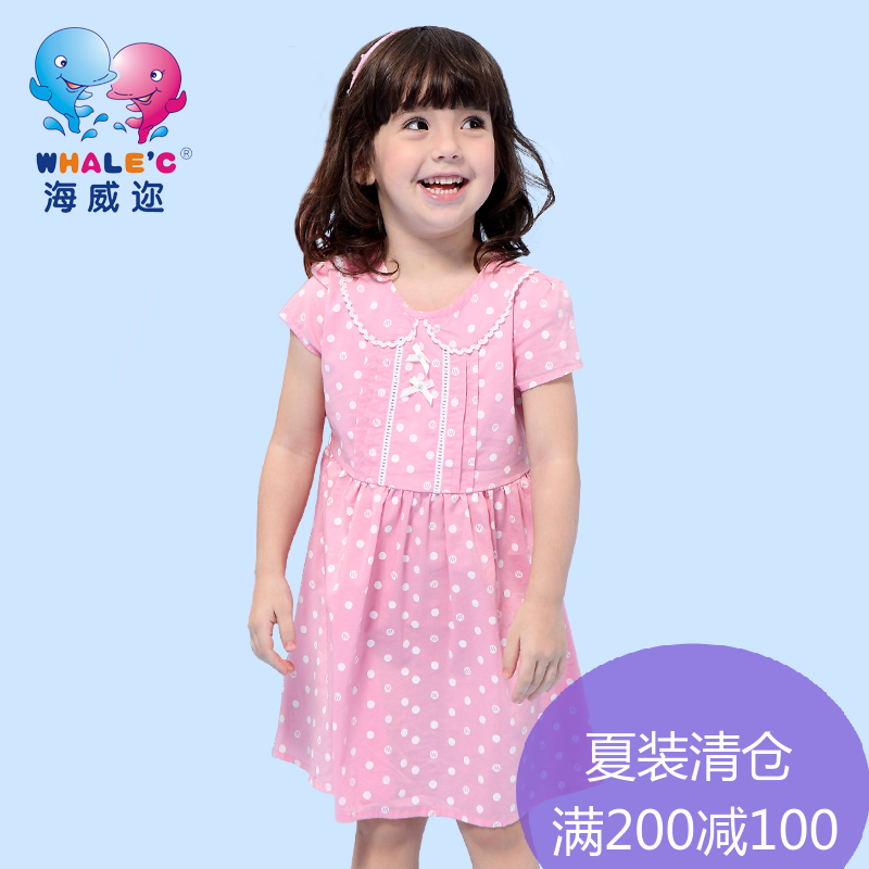 Near high wycombe kids little girls 2016 new summer children short sleeve dress female baby dot skirt