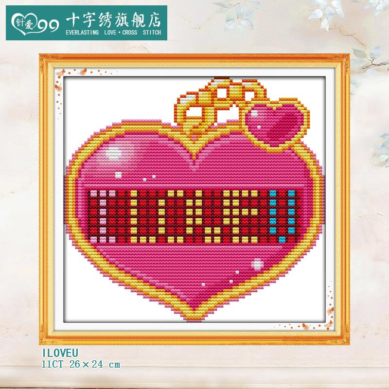 Needle love 99 new cute cartoon love love iloveu printing stitch chart diy gift to send valentine's day