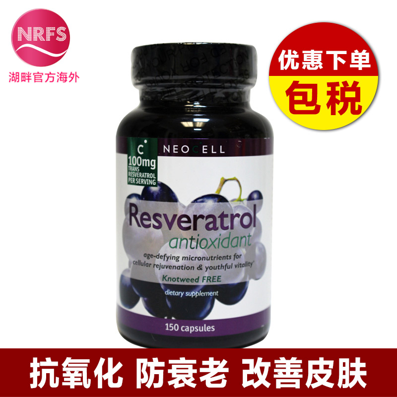 Neocell resveratrol extract capsules 150 grape seed extract antiaging beauty american original