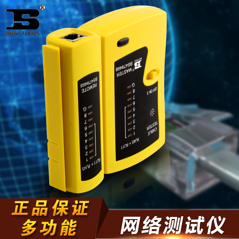 Network cable tester measuring line network cable tester network cable tester telephone network tester cable tester tool