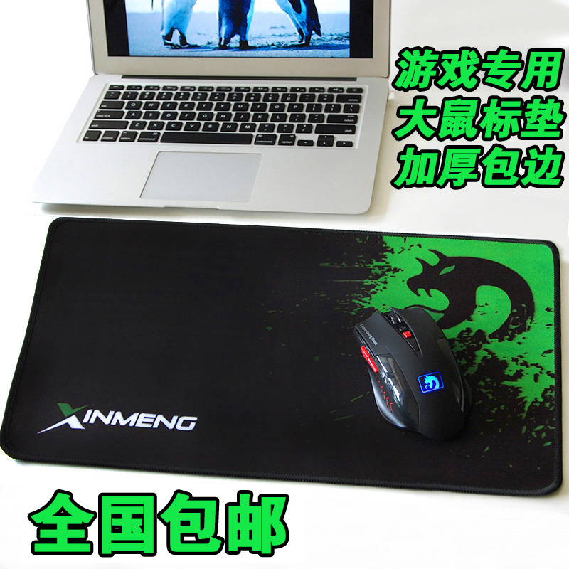 New alliance new x series lol gaming mouse pad mouse pad edging gaming mouse pad oversized mouse pad free shipping