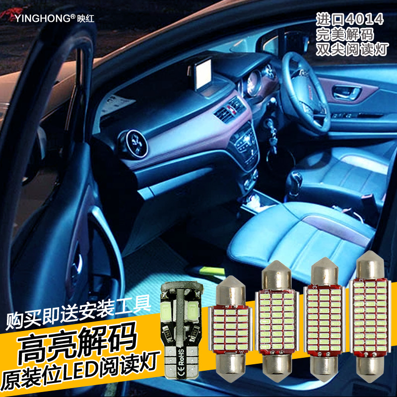 New and old toyota corolla vios corolla camry rav4 cause dazzle yaris reiz modified led reading light