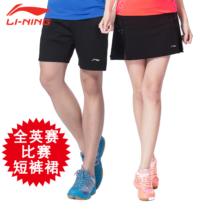 Get Quotations · New authentic lining li ning badminton clothing for male  and female summer shorts skirts game 51ba94b57a