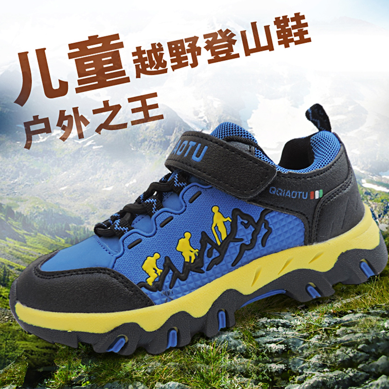 New autumn and winter influx of men's shoes outdoor shoes slip warm shoes plus velvet winter shoes for children big virgin boy sports shoes
