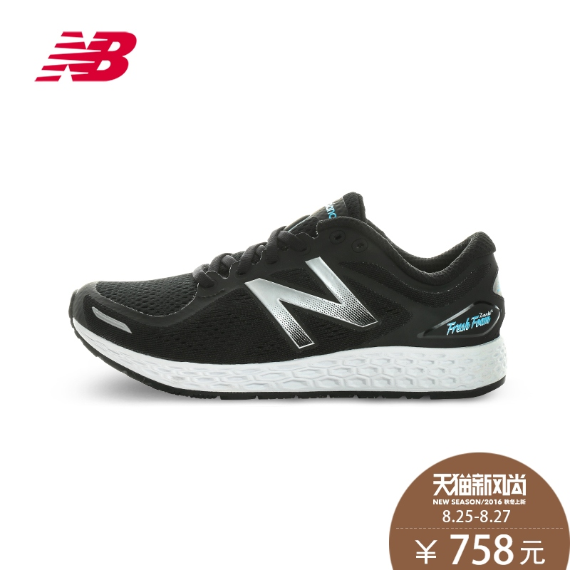 46f6b618372e Get Quotations · New balance nb fresh foam series shoes running shoes  casual sports shoes WZANTRS2