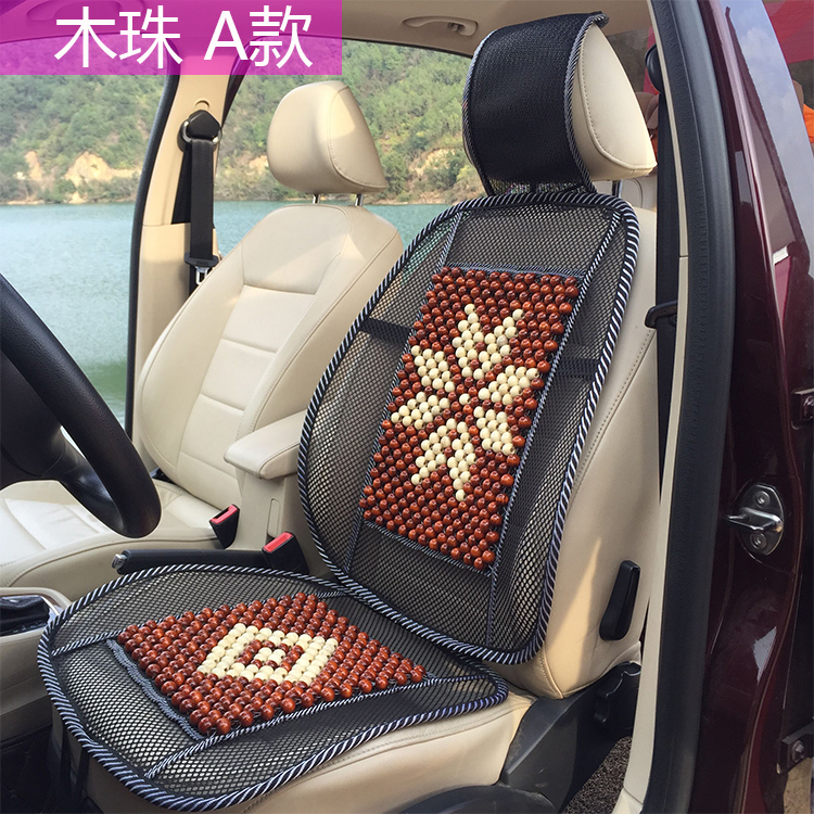 New bamboo single seat olive wooden bead seat cushion summer liangdian leaflets sedan car seat minivan wuling