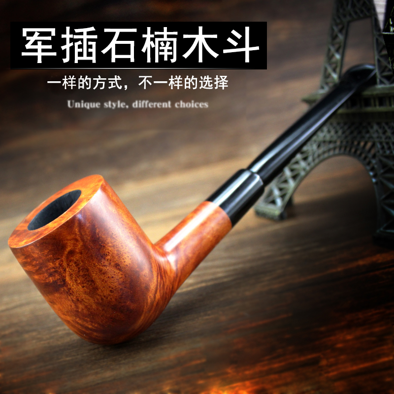 Get Quotations · New bee custom wood briar pipe inserted army handmade briar pipe tobacco pipe filter bucket authors  sc 1 st  Shopping Guide - Alibaba & China Handmade Briar Pipes China Handmade Briar Pipes Shopping ...