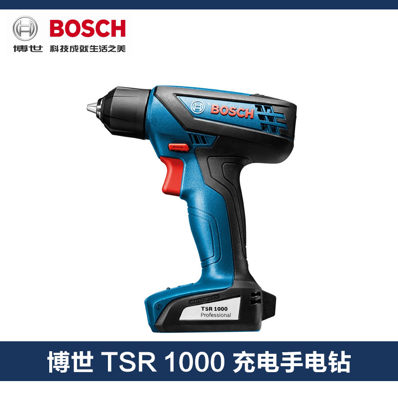 New bosch electric screwdriver screwdriver TSR1000 with lithium rechargeable hand drill multifunction home tools