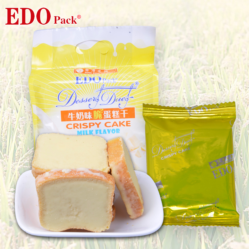 [New buy 3 to send 1] edo pack 260g of milk flavor crisp biscuit cake rusks leisure zero Food