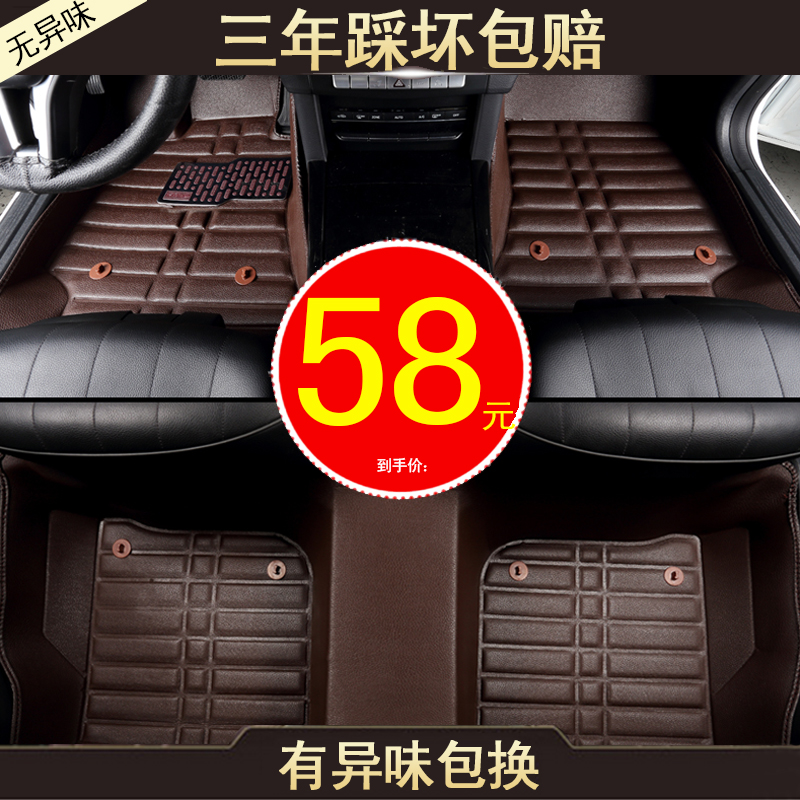 New changan benben yue xiang v7 v5 v3 CS35cs15 long comfortable moving cause is still xt dedicated wholly surrounded by car mats