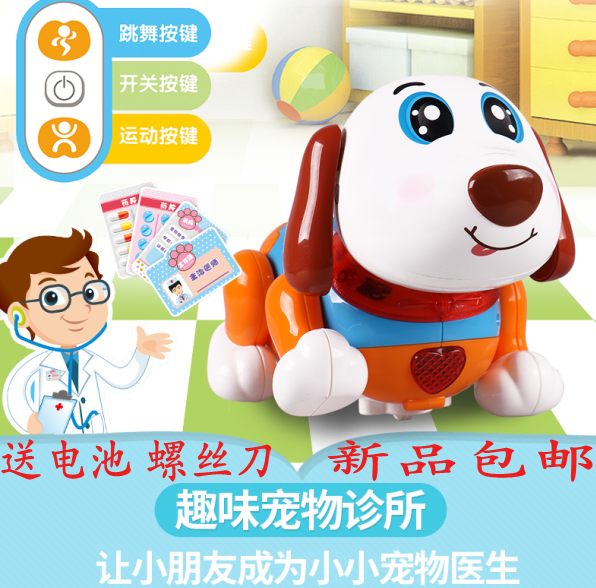 New children's gift electric goldman meng meng thanmonolingualsat intelligent robot dog pet dog toys with music and dance